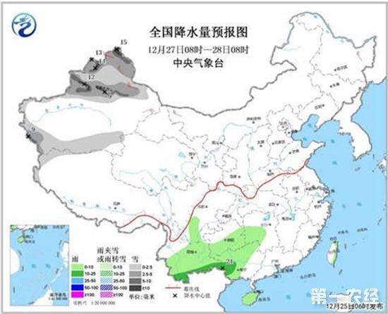"""台风""""天秤""""影响南海中南部 冷空气影响我国北方地区"""