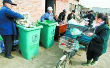 湖南省农药包装废弃物回收处置试点工作成效显著