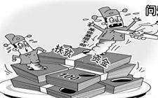 四川绵阳各级纪检监察机关深入开展扶贫领域一线监督行动