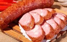 食药监总局:红肠检出菌落总数超标 10批次不合格食品被通报