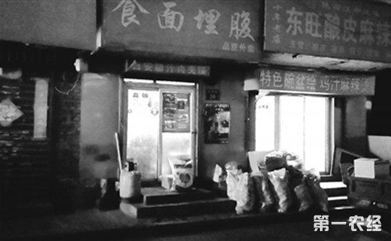 """银川:外卖店""""食面埋腹""""卫生堪忧  不具备外卖准入条件"""