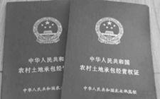 """2018年农业改革:农业补贴补助将实现真正的""""认证不认人"""""""