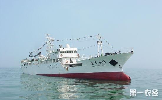 """农业部新闻发布会:建立远洋渔业从业人员""""黑名单""""制度"""