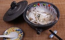四川雅安传统名菜:砂锅雅鱼
