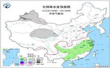 新一轮冷空气影响我国 四川盆地华北黄淮等地有霾