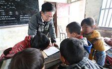 北京召开乡村教师支持计划新闻发布会 多措并举提升乡村教师待遇