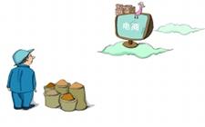 贵阳市电子商务发展促进会成立大会在观山湖区举行