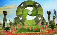 """江西南昌聚焦""""南昌绿谷""""发展战略 完成了104个农业综合开发项目"""