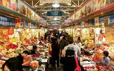 2017年北京农产品市场信息会商会在京召开
