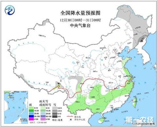较强冷空气将影响我国中东部地区 华北黄淮江淮等地有雾霾天气