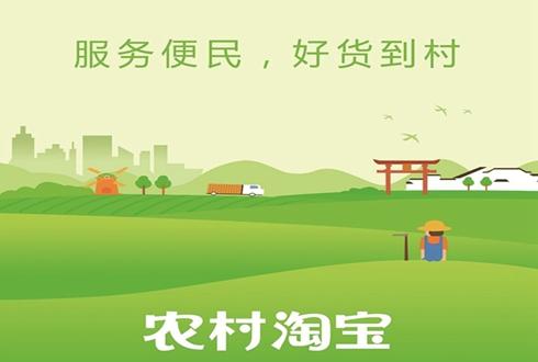 肥东杨店:农村电商带来更多幸福感和获得感