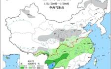 中东部地区将出现大范围雨雪天气 农作物种植当做好防寒防冻措施