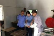 江苏出台食品小作坊卫生规范地方标准