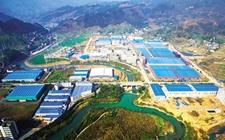 <b>重庆市南川区着力扩产提质加快茶产业综合示范区建设</b>