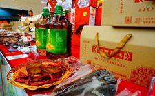 湖南泸溪县精准扶贫特色农产品推介会在山东省举办