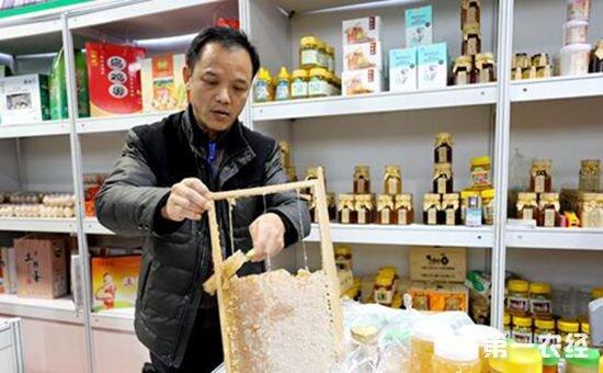 中国安徽名优农产品暨农业产业化交易会(2017·上海)在上海开幕