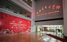 <b>中国安徽名优农产品暨农业产业化交易会(2017·上海)在上海开幕</b>