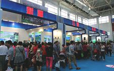 第四届广东(佛山)安全食用农产品博览会在佛山市开幕