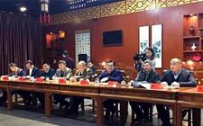 杭州茶叶现代营销中心在恩施州注册成立