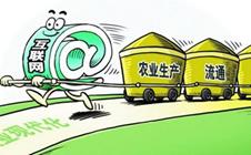 <b>河南潢川县:免费电商技能培训 为群众插上致富的翅膀</b>