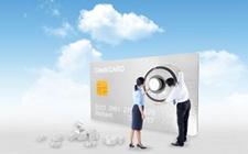 江苏省:推动电子商务高水平发展 促进实体与网络经济相融合