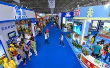 2018海南国际旅游贸易博览会将于1月12日至15日在三亚举行