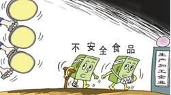 中原区四大举措保证食品安全工作落实