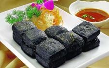 湖南长沙名牌特色食品:长沙臭豆腐