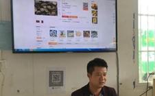 <b>重庆:成立电子商务扶贫联盟 已建成电商服务站点1425个</b>