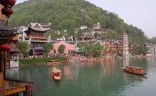 湖南省凤凰县:创新创业方针引导群众共同致富