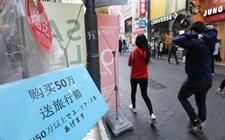 韩国去年11月服务收支赤字近33亿美元 原是中国游客导致?