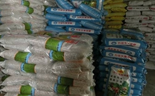 12月份菏泽市化肥、农膜、农药等主要农资市场行情