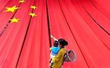 <b>国务院扶贫办主任刘永富:我国5年累计减贫超6600万人</b>