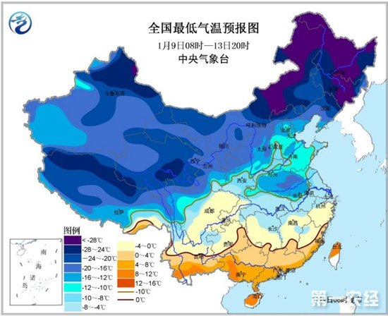 中东部气温持续偏低  最低气温0℃线将南压至华南北部
