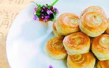 陕西西安特色小吃:千层油酥饼