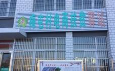 """<b>赵屯镇:顺应""""互联网+""""发展趋势 探索电商扶贫新征程</b>"""
