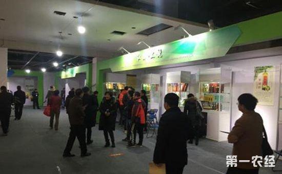 中国·常山油茶博览会在浙江省衢州市常山县开幕