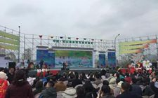 <b>中国·常山油茶博览会在浙江省衢州市常山县开幕</b>