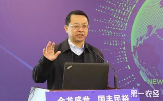 第四届中国肥料产业科技发展峰会在中国科技会堂召开