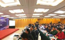 <b>第四届中国肥料产业科技发展峰会在中国科技会堂召开</b>