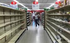 委内瑞拉将实行价格调控 恶性通货膨胀致超市被抢空