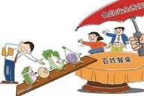 许昌市食品安全新闻发布会:食品安全状况持续向好