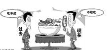 2017年天津消费者食品安全整体满意度额消费信心明显提升