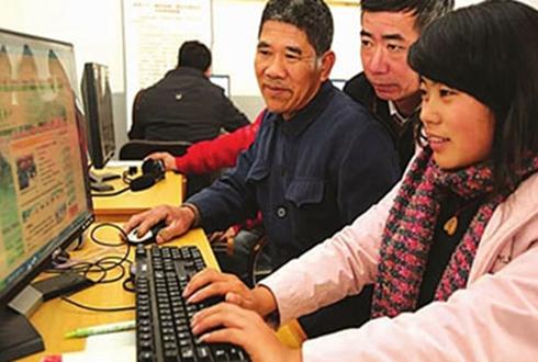 重庆黔江:电商平台唤醒沉睡资源带领村名脱贫致富