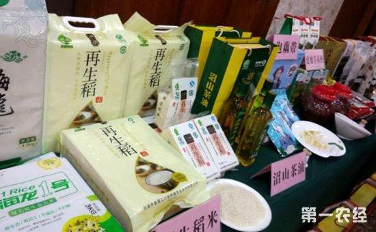 第二届华中农业大学特色农产品&陆個壹品牌展销会即将举办