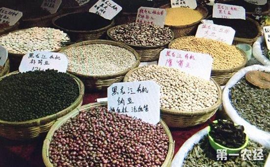 黑龙江2017年下南方组团推介优质农产品 在南方市场落地生根
