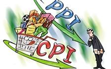 国家统计局发布2017年CPI和PPI数据