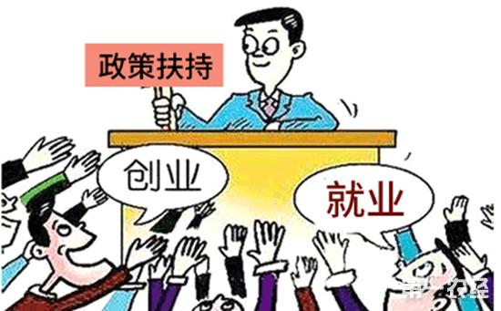 鞍山:鼓励高校毕业生多渠道就业创业给予就业见习补贴