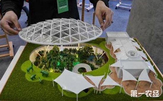 2019年中国北京世界园艺博览会植物馆建设方案发布