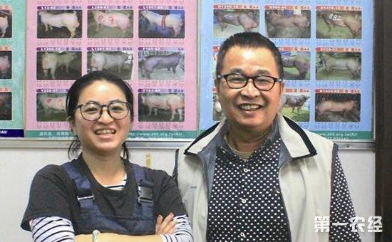 """台湾""""养猪妹""""的""""另类""""养猪故事"""